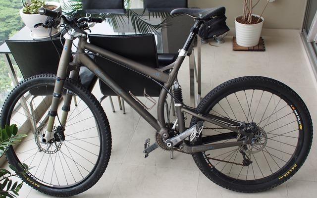 Maverick Durance mountain bike