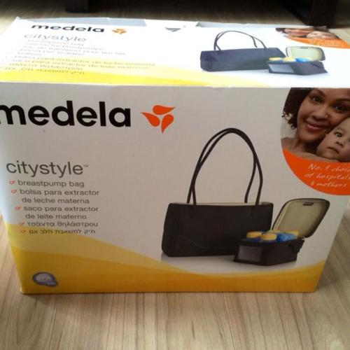 Medela City Style Breast Pump Bag For Sale In Choa Chu Kang Avenue 4 North Singapore Classified Singaporelisted Com