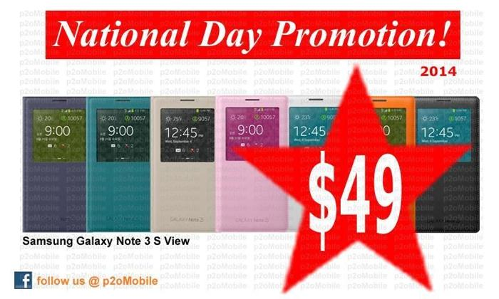 National Day Promotion 2014