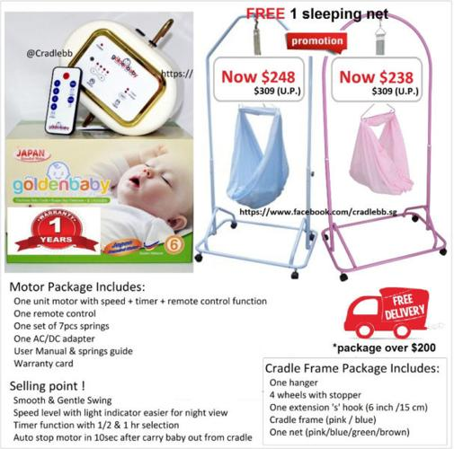 new electronic baby cradle yaolan motor with remote new electronic baby cradle yaolan motor with remote control cradle      rh   anchorvale drive singaporelisted