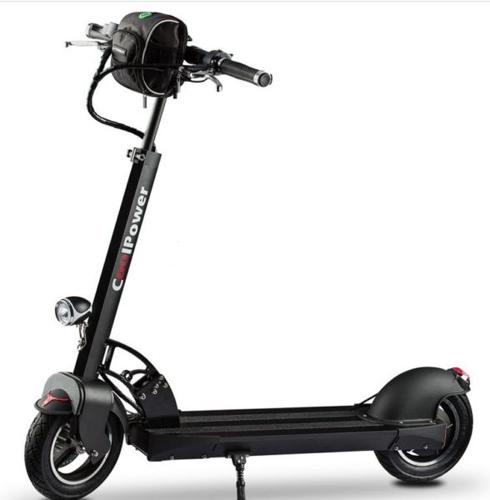 NEW Alarm SYST! CoolPower Electric Scooter