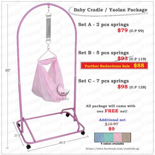 new  cradle stand spring cot hammock yaolan new  cradle stand spring cot hammock yaolan electronic cradle      rh   anchorvale drive singaporelisted