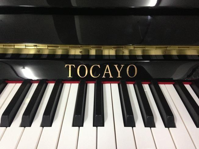 New TOCAYO Piano for sale in Singapore