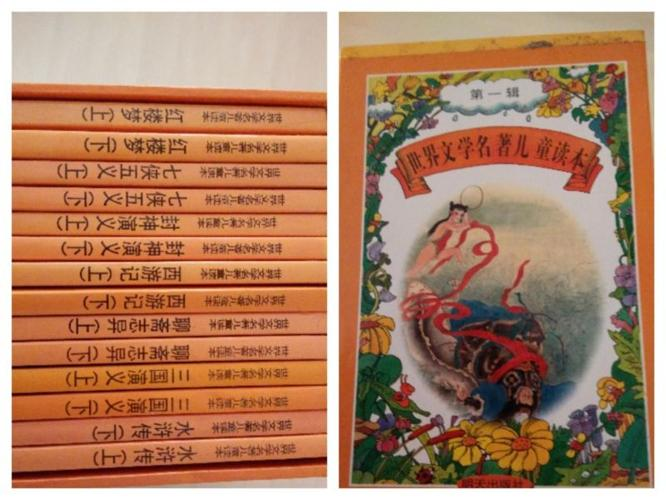 one set of chinese story books $5