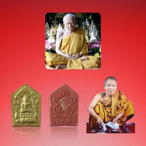 Phra Khun Paen Pong Plaai Guman (Pim Lek) BE2557