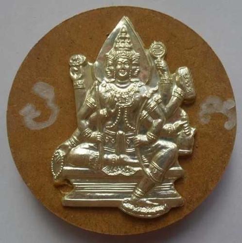 Phra Phrom Powder Amulet