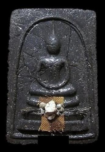 Phra Somdej Gao MongKol LP Rien