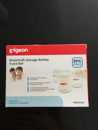 Pigeon breastmilk storage bottle