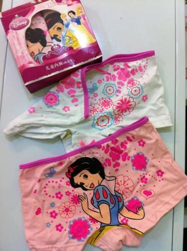 Princess Boxer for girls