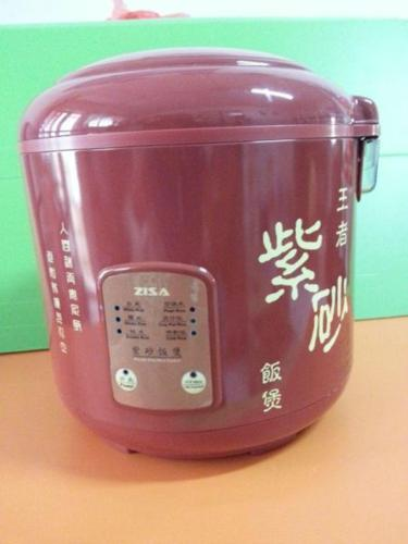 Purple Clay Intelligence Rice Cooker