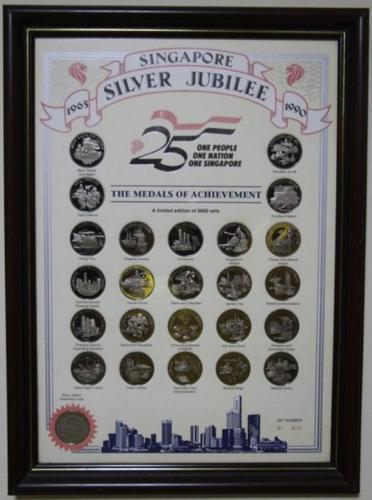 (Rare) SG50 Gift Idea: National Day Golden Jubilee