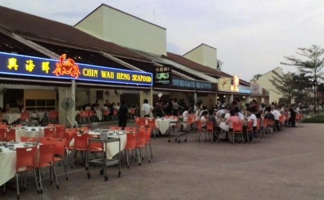 Retail For RENT: East Coast Seafood Centre