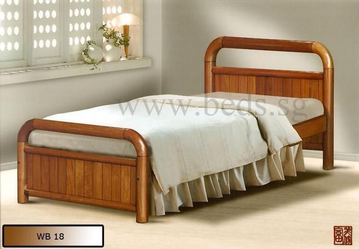 Rosewood Bed Frame (Single) for Sale - Never slept