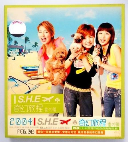 S.H.E - Magical Journey VCD
