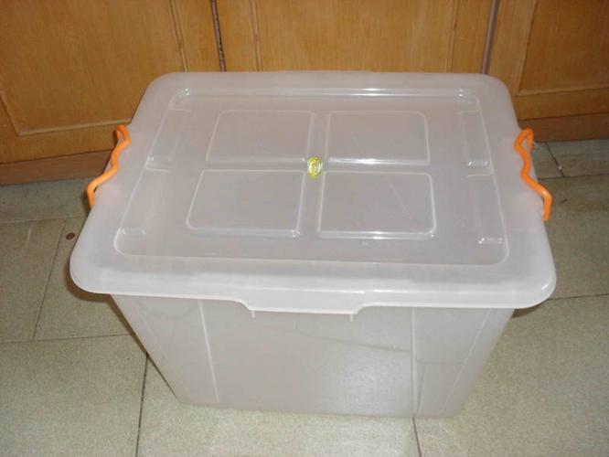 SALE Second Hand Toyogo Storage Box