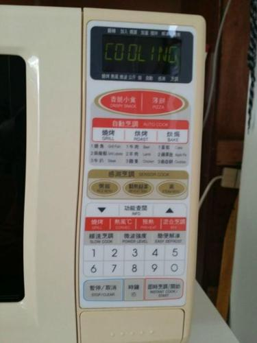 Sharp R 888b Double Grill Convection Microwave Oven For Sale In