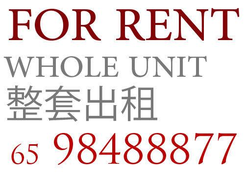 Shop space for rent at Bedok Central, bedok north