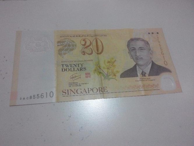 Singapore $20 polymer banknote