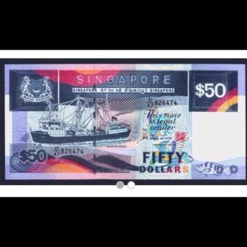 Singapore $50 bill- ship series
