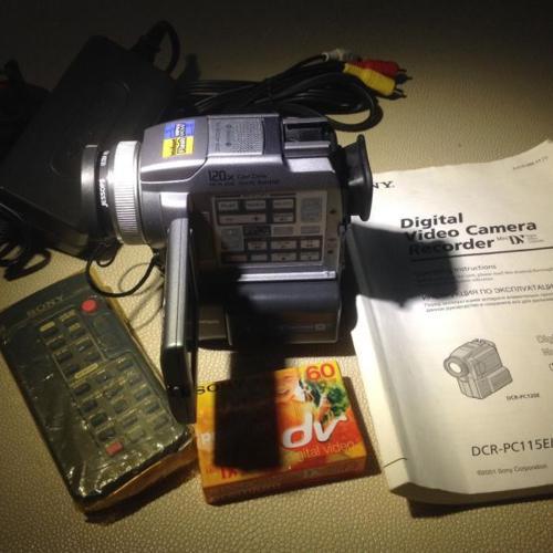 Sony digital video camcorder