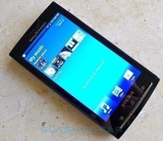 sony phone xperia X10i phone for sale