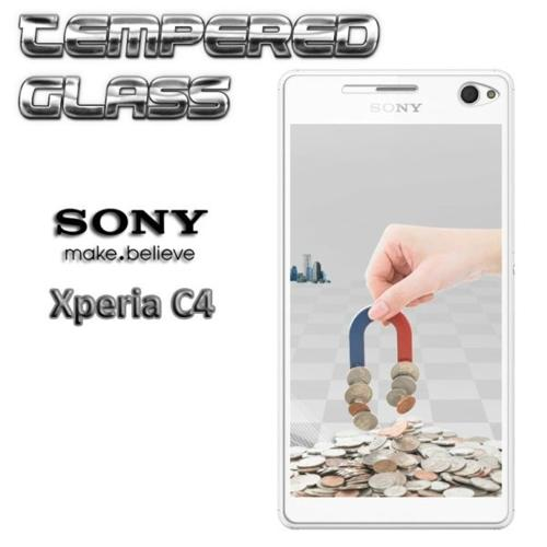 Sony Xperia C4 Tempered Glass / 0.2mm / Clear