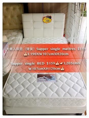 Super Single Mattress And Frame Combo $300 Nett