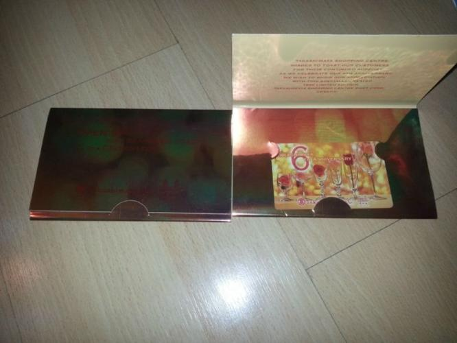 Takeshimaya Commemorative MRT card