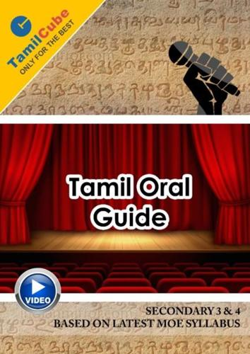 Tamil assessment books from Tamilcube for Sale in Race Course Road ...