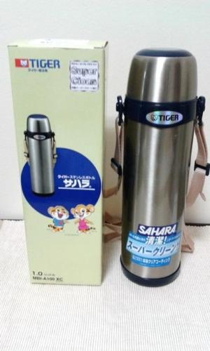 Tiger Water Flask