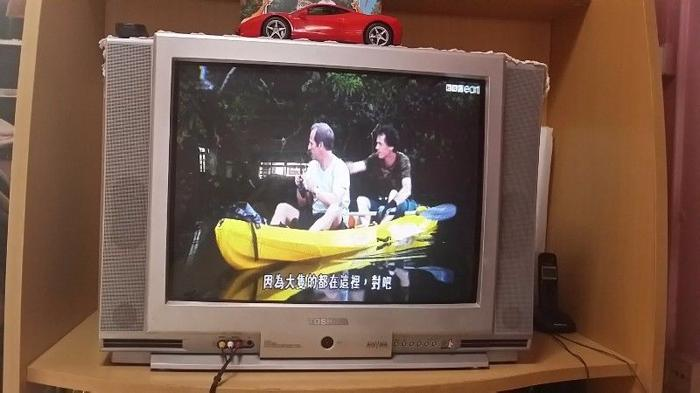 Toshiba 29 inch tv in good condition for sale