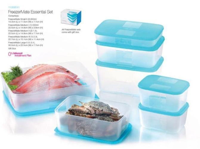 Tupperware-FreezerMate Essential Set with one pcs free