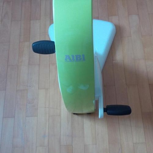 Very good price for Aibi EZ tone (indoor biking chair)