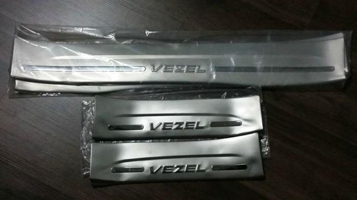 Vezel Aluminium Door Stepping Plate & Vezel Aluminium Door Stepping Plate for Sale in Yishun Ring Road ... Pezcame.Com