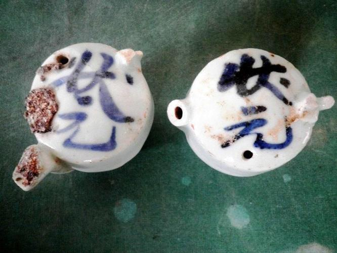 Vintage Antiques Qing blue & white champion level water