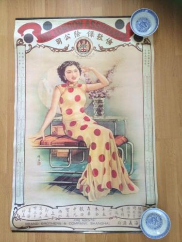 Vintage sepia old Shanghai advertisement posters