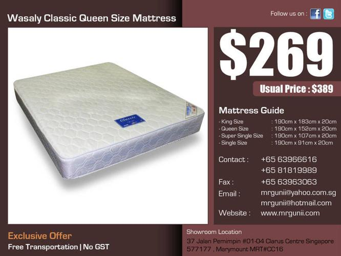 WASALY CLASSIC QUEEN SIZE MATTRESS ONLY AT :$269,