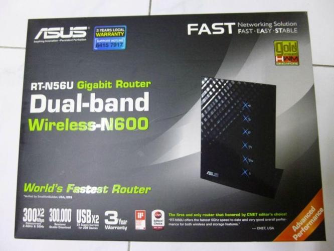 Wireless - N600 Gigabit Router 300 X 2 Mbps USB X 2