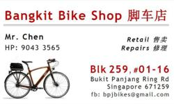 REPAIRS & RETAIL LTA approved electrical bike (for elec-bike we are only distributor NO repair service), mountain bike, city road bike, lady and kid's bike, scooter, stroller and accessories. Address: Bangkit Bike Shop, Blk 259 Bukit Panjang Ring Rd