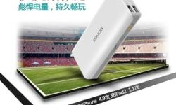 Power Bank for Cell phone iPhone iPad and others This
