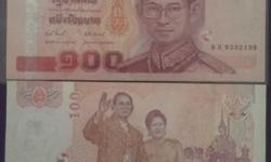 -to commemorate the majesty king and queen 60th