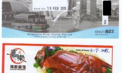 have 2 singapore river cruise tickets for sale at only