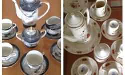 For sale are two different vintage tea sets from my
