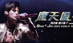 OPUS 2 JAY 2014 WORLD TOUR CAT2 CONCERT TICKETS Early