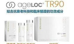 AgeLoc TR90 - Weight Management and Body Shaping