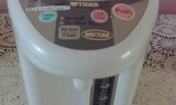 I have one tiger brand airpot for sale. Working