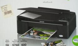 Epson Stylus TX121 All-in-one Inkjetprinter Dimensions