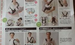 Combi Ninna Nanna baby carrier can provide 4 positions: