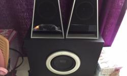 Letting go of ALTEC LANSING POWERED AUDIO SYSTEM