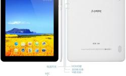We carry a full range of android tablets (with or